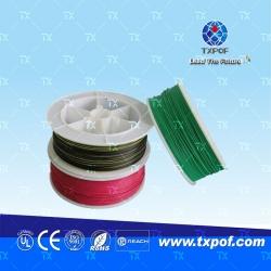 彩条塑料光缆
